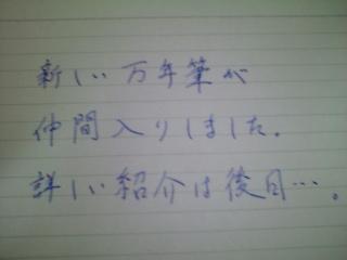 pcm_06_02_24_0002.jpg