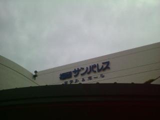 昨日・今日のライブ会場